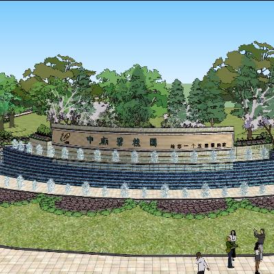 公园入口水景墙