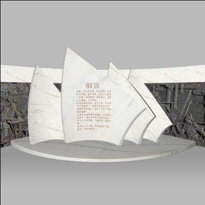 博物馆序模型