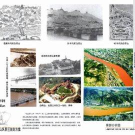 风景区规划