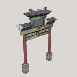 牌坊su模型