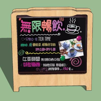 奶茶店广告牌