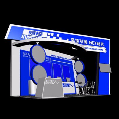 电子科技展览