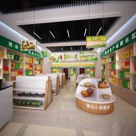 农产品展厅模型