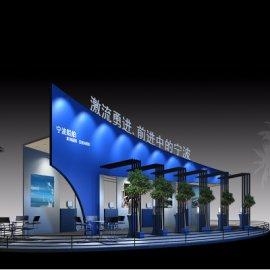 宁波船舶展厅