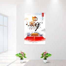 党建文化海报