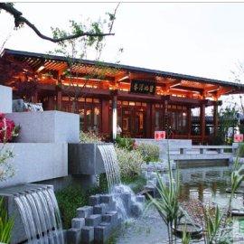 中山水园 休闲 中式