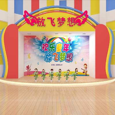 幼儿园活动舞台