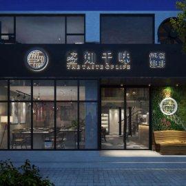 工业风烧烤串串店门面3D模型