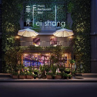 工业风主题餐厅门头门面3D模型