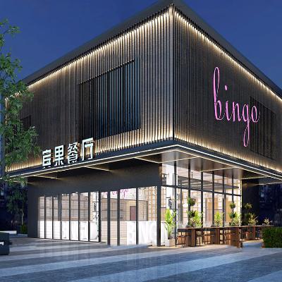 现代餐饮店外观3d模型