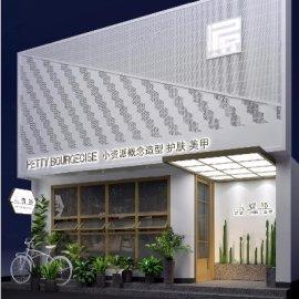 现代美发店门面3D模型