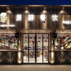 现代餐厅门面3D模型