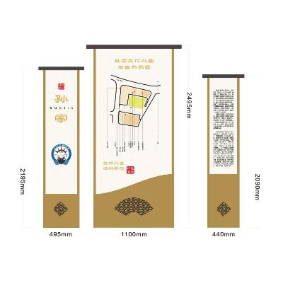 某景区文化礼堂平面布局图设计
