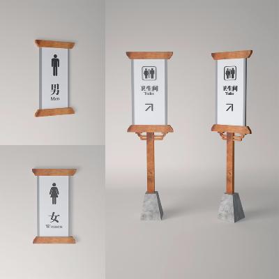 日式庭院式灯状景区卫生间标识牌素材