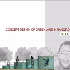 上海 NITA-南桥新城中央绿地汇报稿(第一轮)