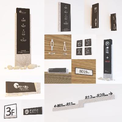 合肥枫叶酒店黑白经典石质木质办公导视系统