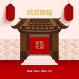 农历中国新年卡通扁平化设计