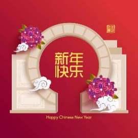 春节扁平化拱门
