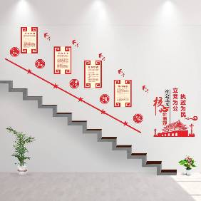 微立体党建文化走廊设计图矢量