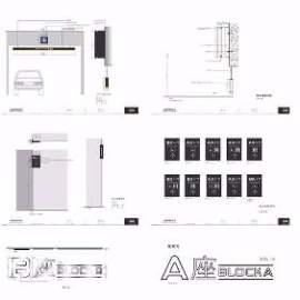 数码城导视设计
