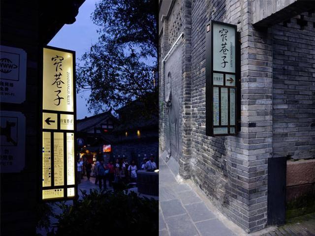 窄巷子白天和夜间