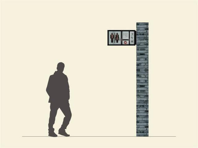 成都宽窄巷子新旧两款标识系统分享