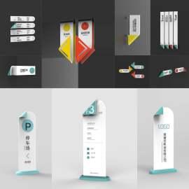 某著名科技有限公司导视设计方案(附带效果图)
