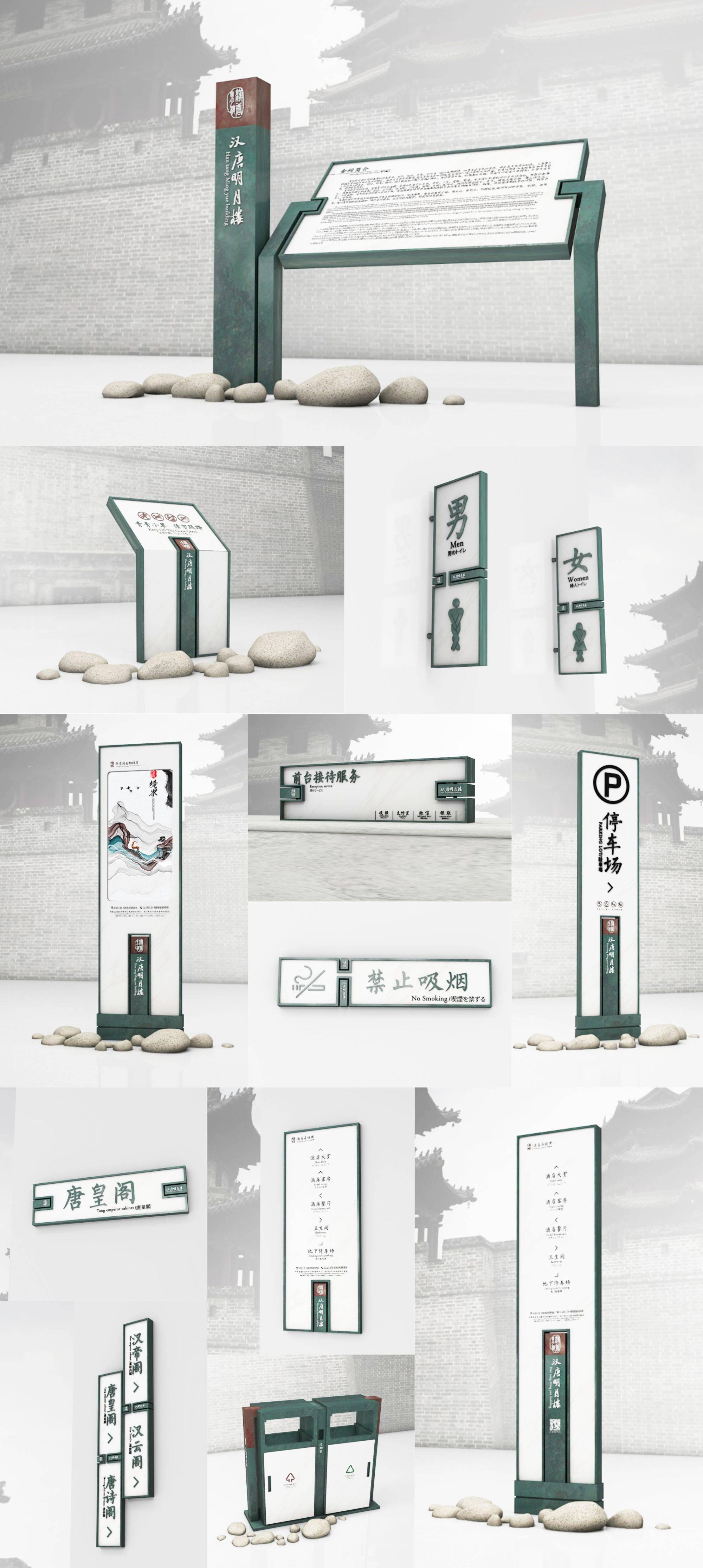 中式青铜古董风会所必备导示系统