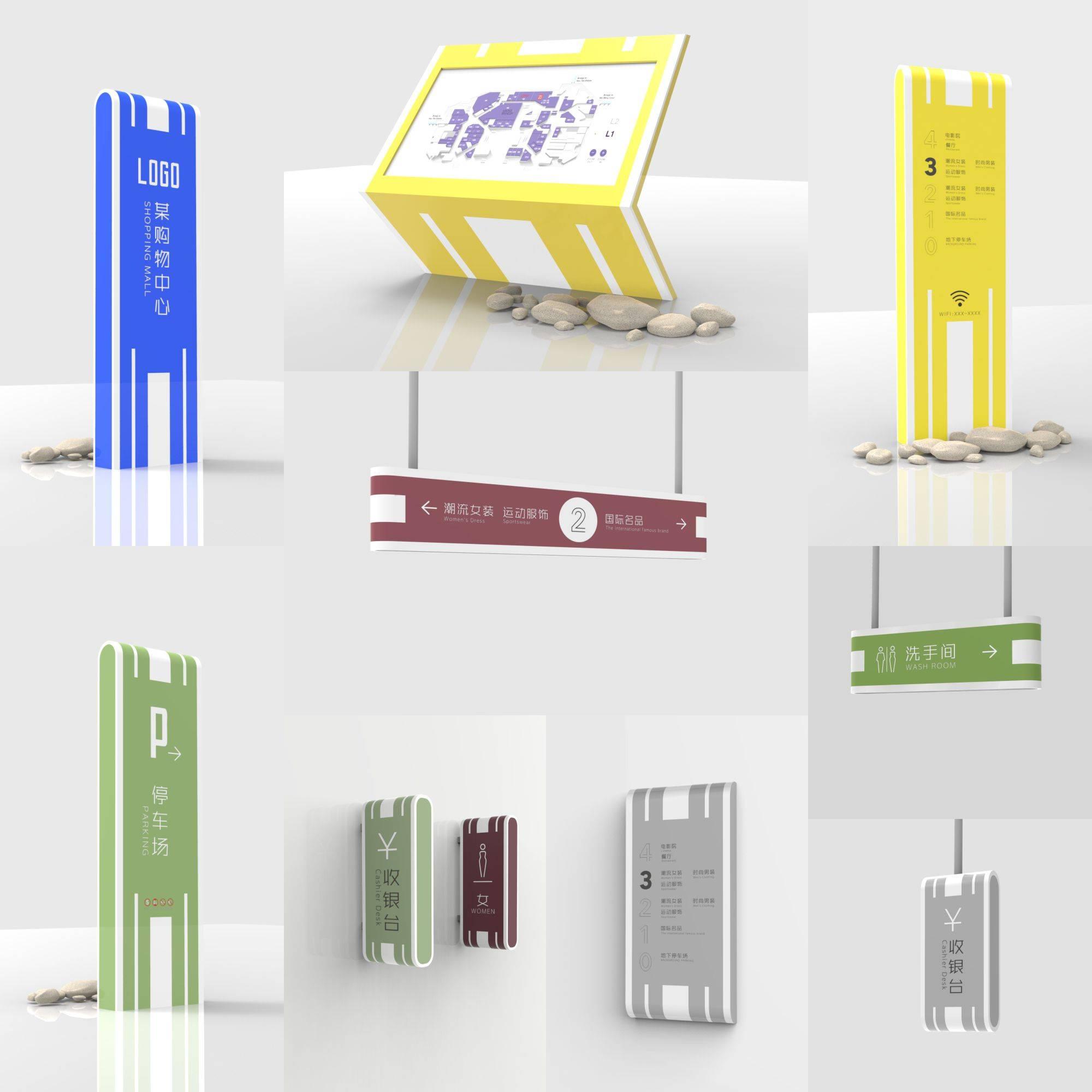 某商场导视系统设计方案(附带效果图)