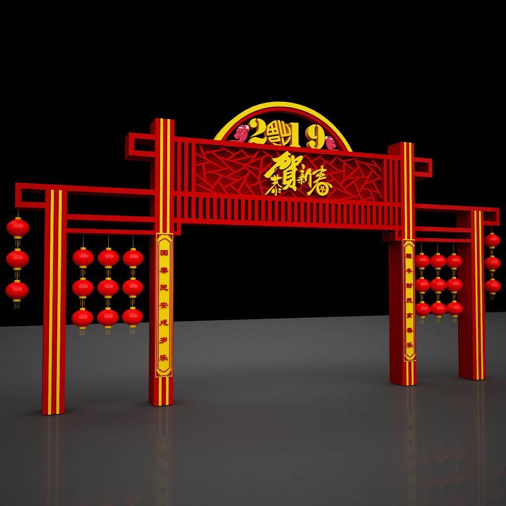 2019春节商场装饰门头布景