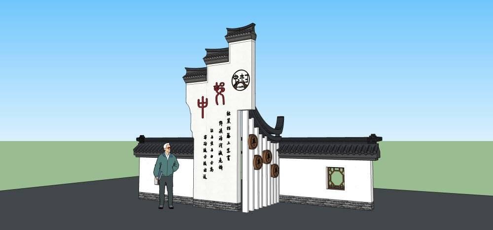 东方新古典风格古镇入口