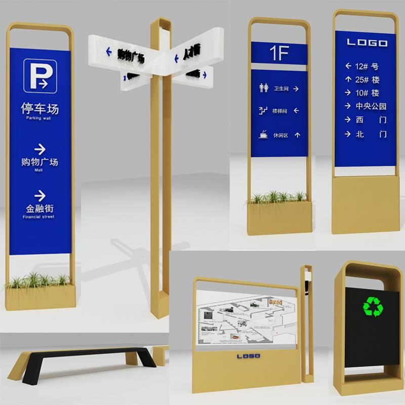 购物商场户外导视标识视觉系统