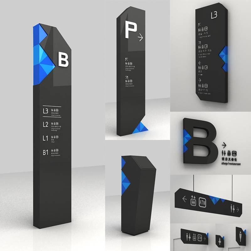 商业标识导视系统设计