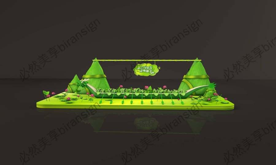 端午节粽子节绿色清新节日美陈场景布置模型源文件效果图