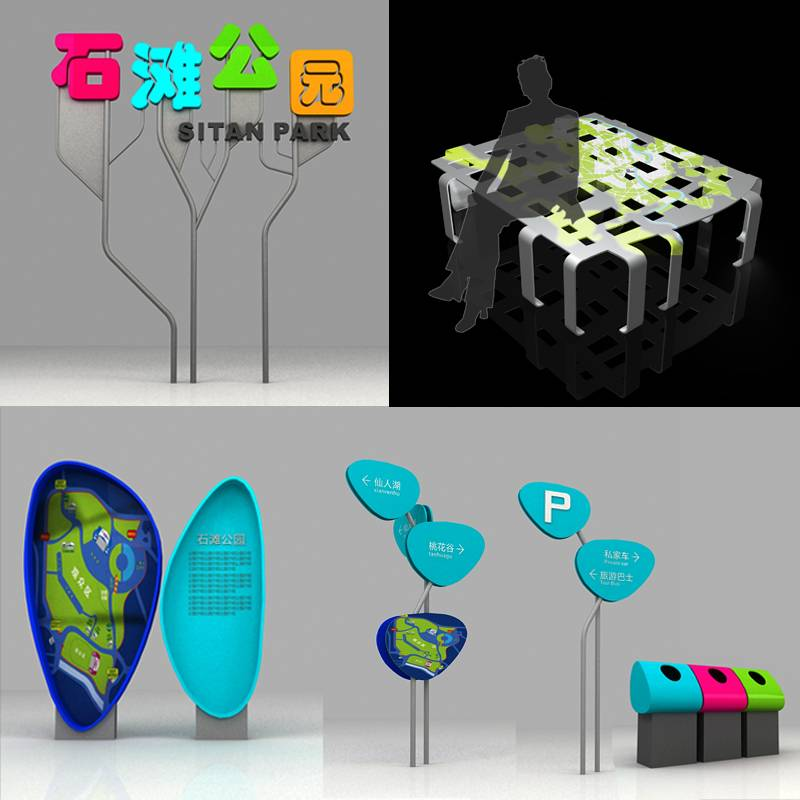 公园景点导视系统设计