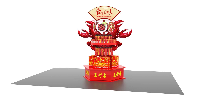 王老吉潜江虾节
