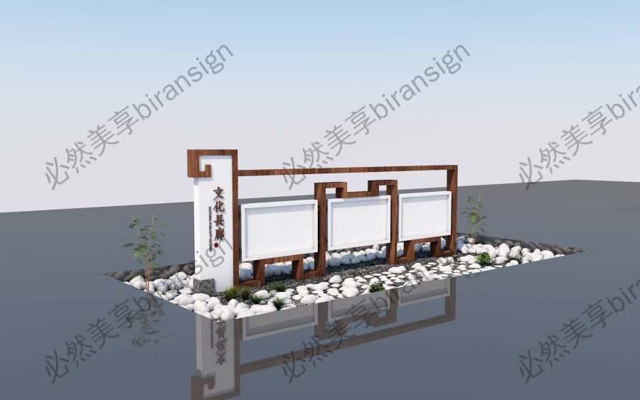 必然云创·古典新中式景区公园街道学校文化长廊宣传栏