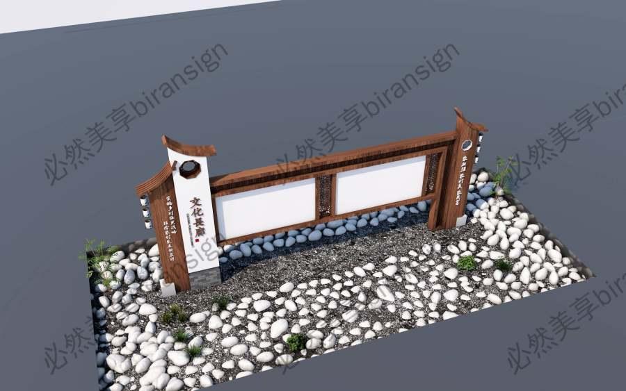 必然云创·中国风新中式木质特色新农村建设景区公园街道文化长廊宣传栏