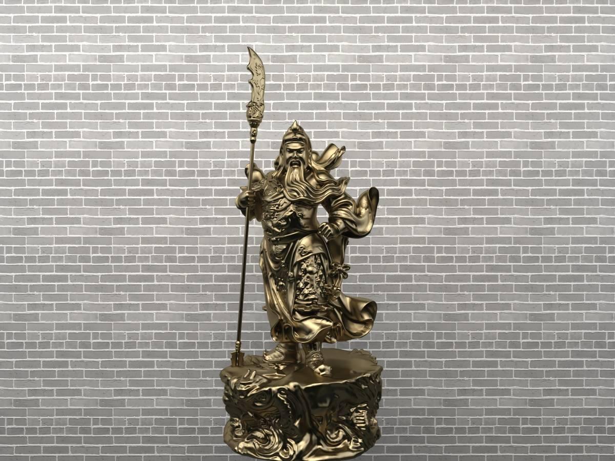 武圣关公雕塑