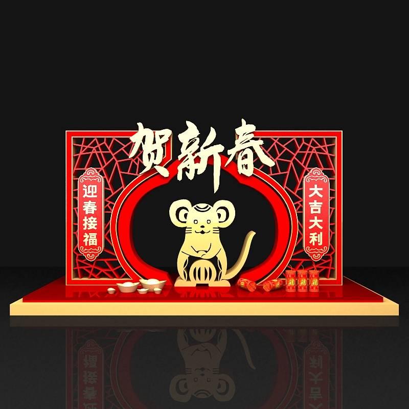 鼠年春节美陈场景