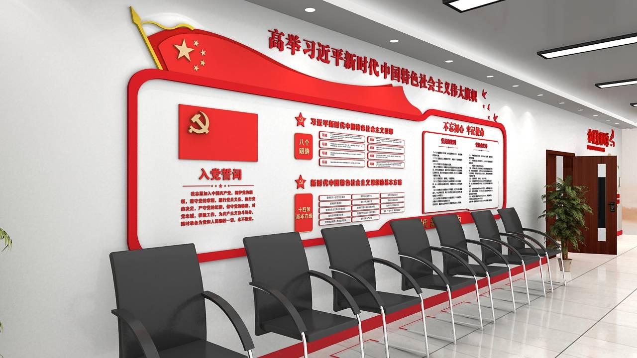 中国特色社会主义展厅文化