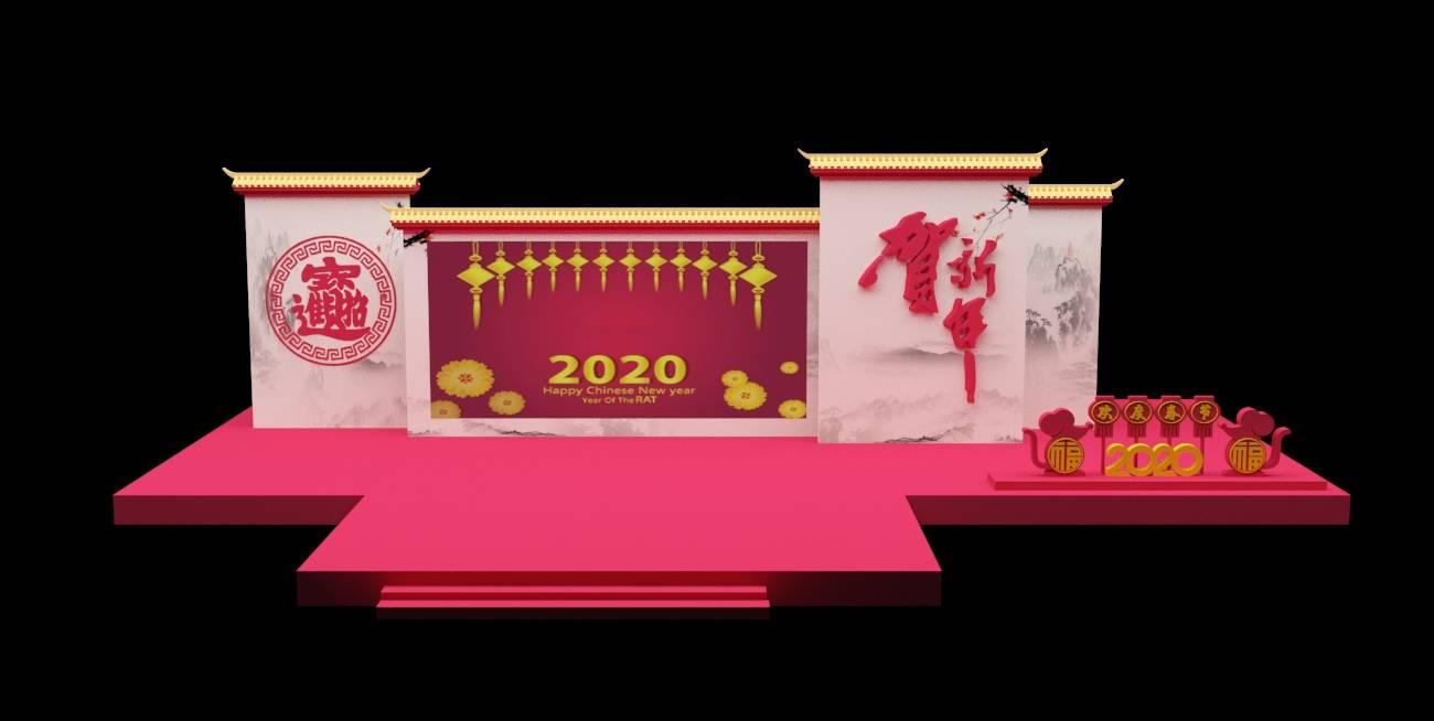 舞台 美陈 海外华人新年  2020 鼠年