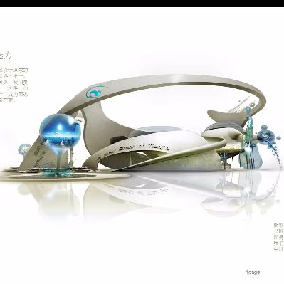 上海世博会设计