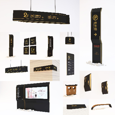 创意商场黑色简约导视系统设计方案(附带效果图)
