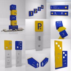 蓝黄色学校学院风格全套标识导视系统素材