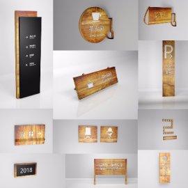 凹凸立体实木标识茶水间客店导视vi设计
