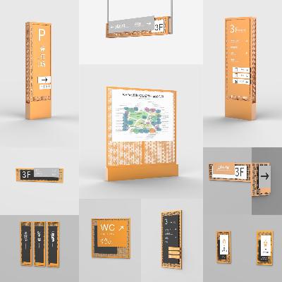 WAFAN科技有限公司导视设计方案(附带效果图)