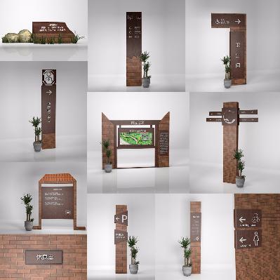 独特方砖造型棕色游乐园公园公益导示系统