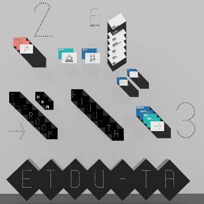 公司导视系统设计方案(附带效果图)