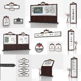 别墅导视系统设计方案(附带效果图)